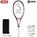 スリクソン[SRIXON] 硬式ラケット REVO CX 2.0 LS(レヴォCX2.0 LS SR21705)※スマートテニスセンサー対応品