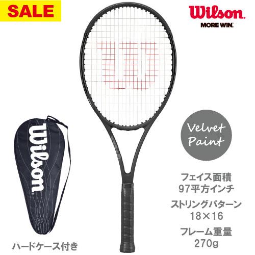 ウィルソン 硬式テニスラケット STAFF97ULS WRT731810 送料無料◆Wilson◆2016年9月発売◆PRO