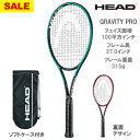 【SALE】ヘッド [HEAD] 硬式ラケット GRAVITY PRO(234209)