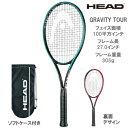 ヘッド [HEAD] 硬式ラケット GRAVITY TOUR(234219)