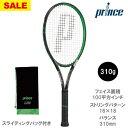 【SALE】プリンス[prince]テニスラケット TOUR 100 310g(ツアー100 7TJ074)※スマートテニスセンサー対応品