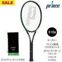 【SALE】プリンス[prince]テニスラケット TOUR O3 100 310g(ツアーオースリー100 7TJ077)※スマートテニスセンサー対応品