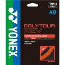 ヨネックス [YONEX] 硬式ストリング ポリツアーレブ ブライトオレンジカラー(PTGP 160カラー)