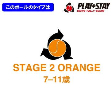 ヨネックス マッスルパワーボール30 TMP30-1(ステージ2 オレンジ)