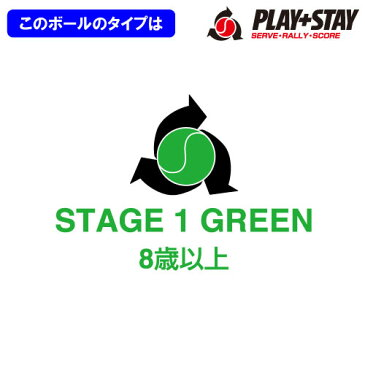 ヨネックス マッスルパワーボール40 TMP40-1(ステージ1 グリーン)