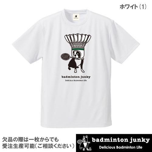 バドミントンジャンキー スペースシャトル(Dry TEE)(BDJ18011 ホワイト)[badminton junky ユニセックス]
