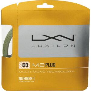 ルキシロン [LUXILON] 硬式ストリング M2 プラス