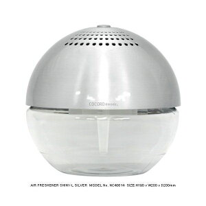 COCORO@mode 空気洗浄機シャイニーL 1台で除菌・消臭・アロマと3役も!光るライトがキレイ♪C...
