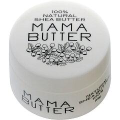 MAMA BUTTERの乾燥肌向けおすすめクリーム