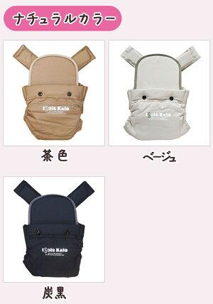 【送料無料】【メール便不可】昔ながらのおんぶひも8色おんぶ・だっこ兼用子守帯日本製
