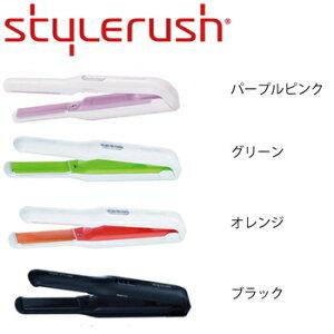 StylerushCordlessスタイルラッシュコードレス