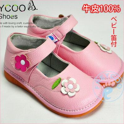 フォーマルシューズ フォーマル 靴 フォーマル靴 女の子靴 ベビー 靴 キッズ シューズ ベビー ...