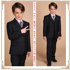 子供 スーツ キッズ 子供スーツ キッズスーツ 縦縞 スーツ 子ども 子どもスーツ こどもスーツ フォーマル スーツ 結婚式 発表会 福袋 ジャケット/ベスト/ズボン/ワイシャツ・ネクタイの5点セット 男の子 子供用スーツ 七五三 卒業式 入学式 90/100/110/120/130/140/150cm