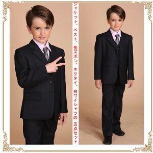 子供 スーツ キッズ 子供スーツ キッズスーツ 子ども 子どもスーツ フォーマル フォーマルスー...