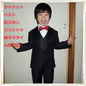 子供 スーツ 子供スーツ こども スーツ 子ども こどもスーツ 結婚式 発表会 黒 福袋 100/105/11...