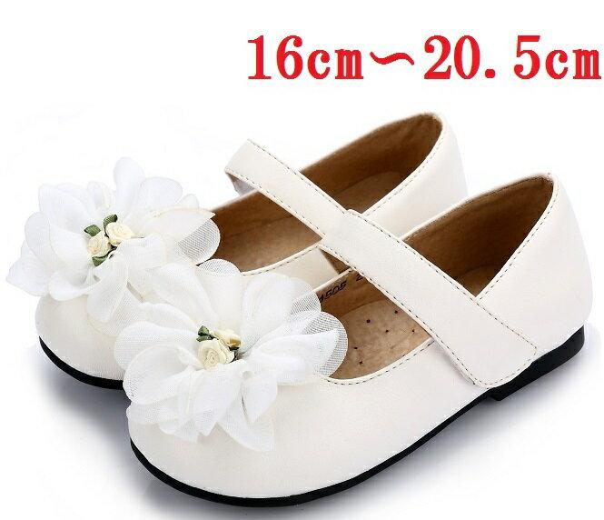 938f5cdaee390 訳あり 送料無料 フォーマル 子供 フォーマルシューズ 女の子 靴 フォーマル靴 16 16.5