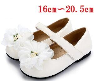 f1bc3ebe88e4e 訳あり 送料無料 フォーマル 子供 フォーマルシューズ 女の子 靴 フォーマル靴 16 16.5
