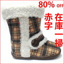 80%OFF【キッズムートン】キッズムートンブーツ クリスマス・子供靴 女の子・子供 靴 キッズ シ...