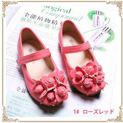 フォーマル 靴・フォーマル靴・子供 靴・子供靴・キッズ シューズ・キッズシューズ・子供 シュ...