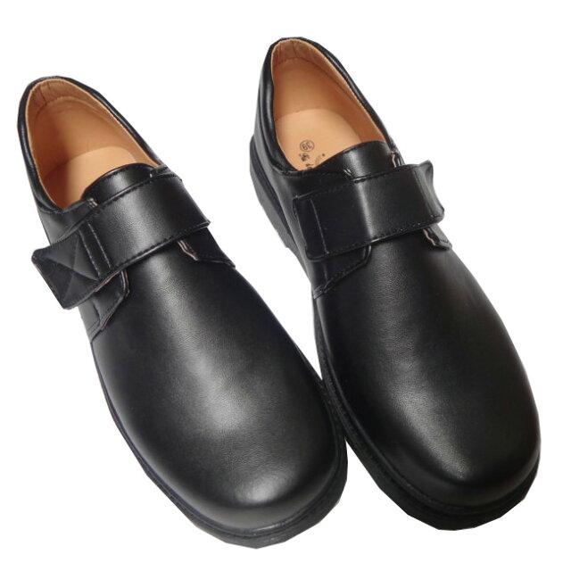 d421ac2138af9 男の子 フォーマル 靴 シューズ 男児 子供 男 フォーマルシューズ フォーマル靴 子供靴 キッズ キッズシューズ