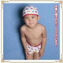 子供 水着  ベビー キッズ ジュニア 男の子 男児 キャップ付き 海水浴 プール 90 100 110 120 130 02P03Dec16