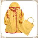 子供 レインコート キッズ 子供用 こども 子ども ベビー レインウェア 雨具 移動教室・運動会・...