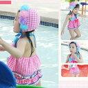 子供 水着  ベビー キッズ ジュニア 女の子 ガールズ キャップ付き 海水浴 プール 90 100 110 120 130 02P03Dec16