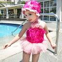 子供 水着  ベビー キッズ ジュニア 女の子 ガールズ 赤ちゃん ジュニア こども キャップ付き 海水浴...