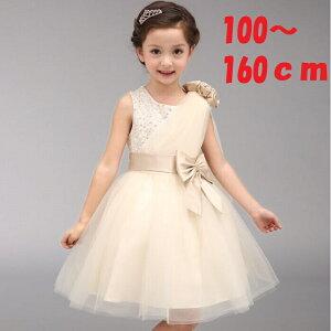 フォーマル ドレス・キッズ ドレス・キッズドレス・ ドレス・キッズドレス