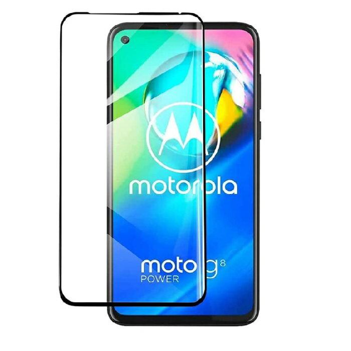 スマートフォン・携帯電話アクセサリー, 液晶保護フィルム g8power moto g8 power g8 9H g8 motorola