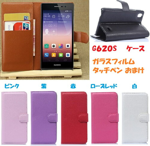 551116ce60 【最棒の】 携帯ケース シャネルパロディ,シャネル iphone6s ケース 国内出荷 促銷中