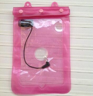 ipad 防水ケース 防水 ケース ipad2 ipad3 ipad4 iPad Air air2 MINI mini2 mini3 ipad retina 用 タブレット 7インチ 10インチ Kindle Nexus7 Kobo ストラップ付 防塵 お風呂 プール 海 防水 カバー IPx8 スキー 送料無料 メール便
