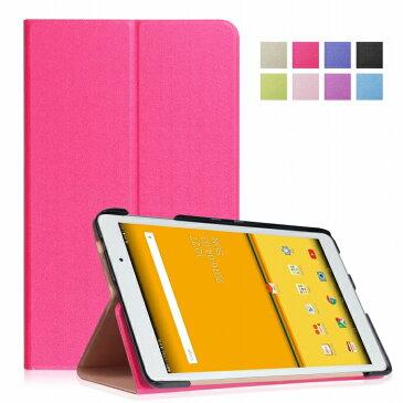 Qua tab02 SoftBank 605HW Y !mobile 606HW ケース au Qua tab 02 カバー メディアパッド ティ2 プロ スタンドケース スタンド HWT31 huawei MediaPad T2 10.0 Pro