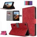 HUAWEI MediaPad T3 10 ケース AGS-L09 カバー AGS-W09 9.6インチ 送料無料 メール便