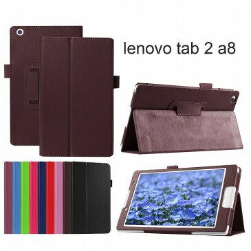 Lenovo TAB3 ケース 601LV 602LV カバー 8インチ tab2 softbank 501LV 3点セット 保護フィルム タッチペン おまけ フィルム スタンドケース スタンド スタンドカバー スマートケース メール便 送料無料