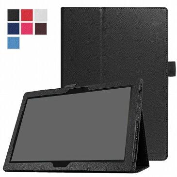LAVIE Tab E TE510/HAW(Microsoft Office Mobile) PC-TE510HAW ケース NEC 10.1 カバー 3点セット 保護フィルム タッチペン おまけ フィルム スタンドケース スタンド スタンドカバー タブレットケース
