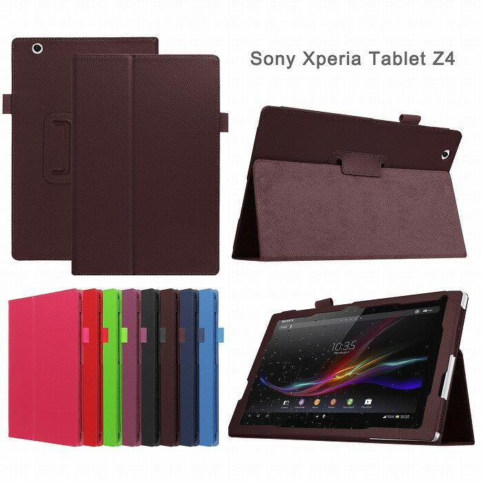 タブレットPCアクセサリー, タブレットカバー・ケース Xperia Z4 tablet SO-05GSOT31 SGP712JP sony Z4tablet