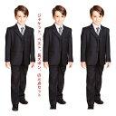 子供 スーツ キッズ 子供スーツ キッズスーツ 送料無料 {3点セット}縦縞 スーツ 子ども 子どもスーツ こ...