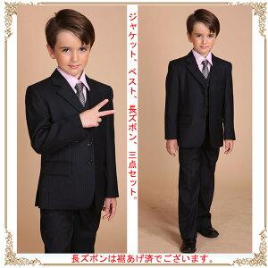 子供 スーツ キッズ 子供スーツ キッズスーツ 子ども 子どもスーツ こどもスーツ フォーマル フ...