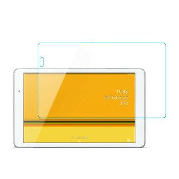 Qua tab02 SoftBank 605HW Y !mobile 606HW 保護フィルム au Qua tab 02 フィルム 保護 HWT31 huawei MediaPad T2 10.0 Pro 液晶保護フィルム メディアパッド ティ2 プロ 液晶 高光沢 防指紋