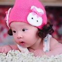 出産祝い ベビー 赤ちゃん ニット帽子 女の子 帽子・HAT 帽子 ハット キャップ CAP ぼうし・子供 帽...