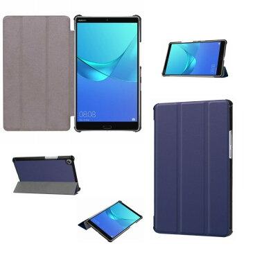 iPad Air 4 ケース air4 10.9 2020 カバー アイパッド 10.9インチ アイパッド エア 第4代 3点セット 保護フィルム タッチペン おまけ フィルム スタンドケース スタンド 第4世代 2020モデル 送料無料 メール便