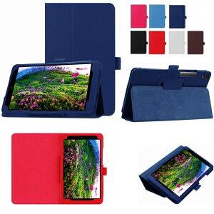 Softbank MediaPad M3 Lite s ケース lites カバー 8.0インチ 3点セット 保護フィルム タッチペン おまけ フィルム スタンドケース スタンド ライトs メディアパッド Y!mobile ワイモバイル