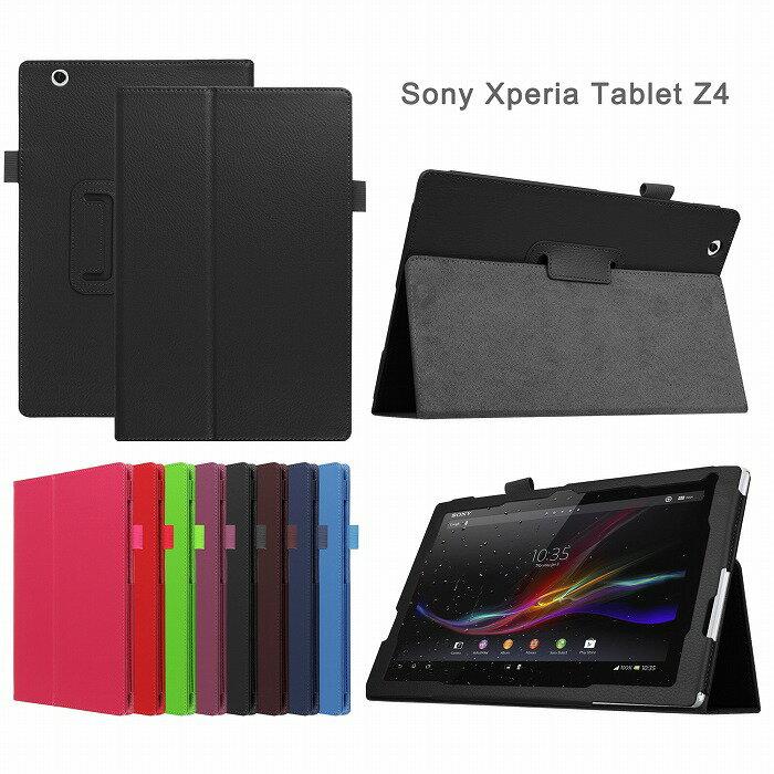 タブレットPCアクセサリー, タブレットカバー・ケース SONY Xperia Z4 tablet SO-05GSOT31 SGP712JP 3