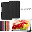 ASUS ZenPad 7.0 Z370C ケース Z370KL...