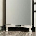 洗濯機台新型冷蔵庫置き台耐荷重約300kgかさ上げ高さ調節伸縮式幅/奥行44.8〜69cm減音防振調節簡単昇降可能4足ステインレス製ジャッキ付き防振パッド付き