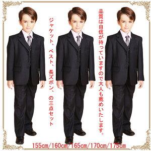 ジュニア スーツ 3点セット 子供 スーツ 子供スーツ 男児 男性 スーツ 大人 フォーマル フ...