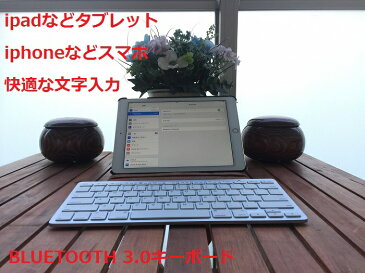 キーボード ipad 2点セット タッチペン iPhone Bluetooth iphone6 mini ipad4