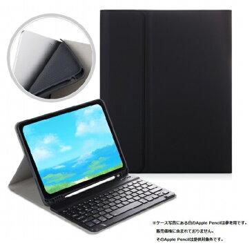 iPad Air 4 アイパッド 10.9インチ キーボード air4 10.9 2020 ケース アイパッド エア 第4代 キーボードケース 第4世代 2020モデル キーボード付きケース ワイヤレス Bluetooth 搭載 無線 カバー IPAD用 メール便 送料無料