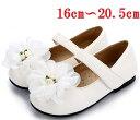 フォーマル 子供 フォーマルシューズ 女の子 靴 フォーマル靴 16/16.5/17.5/18/18.5/19/20/20.5cm 白フォーマル靴・女の子・子供 靴・キッズ シューズ 子供 子供靴・・発表会・結婚式・入学式 02P03Dec16